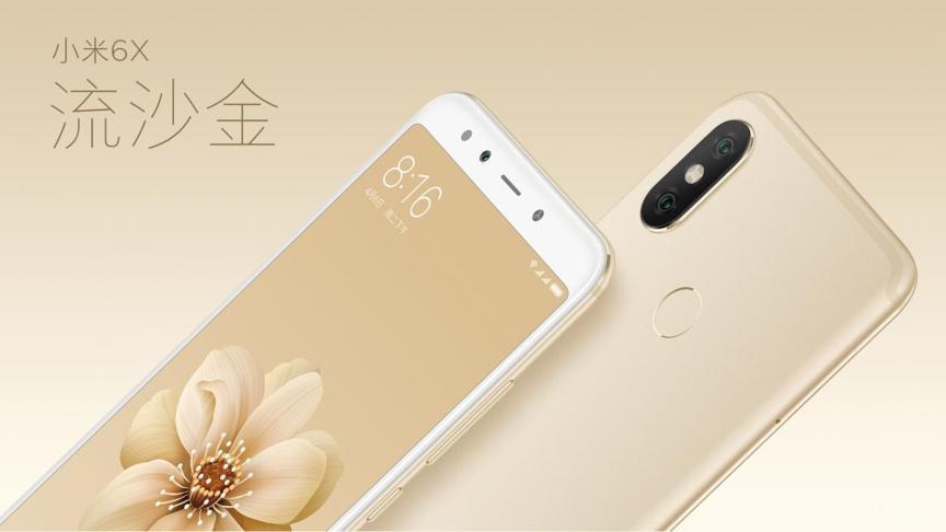 Представлен смартфон Xiaomi Mi 6X (будущий Mi A2), получивший SoC Snapdragon 660 и экран 18:9