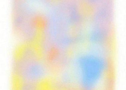 «А была ли картинка?»: Еще одна зрительно-мозговая иллюзия с исчезающим изображением