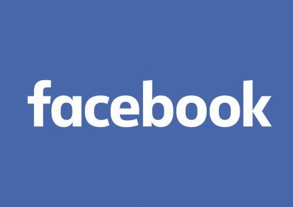 В минувшем квартале Facebook нарастила чистую прибыль на 63%