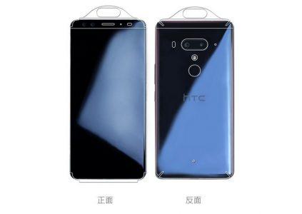 Смартфон HTC U12+ с двумя сдвоенными камерами предстал на новых изображениях