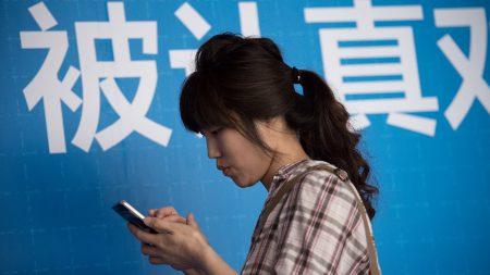 Не поняли юмора: власти КНР заблокировали приложение с анекдотами за «плохие шутки»