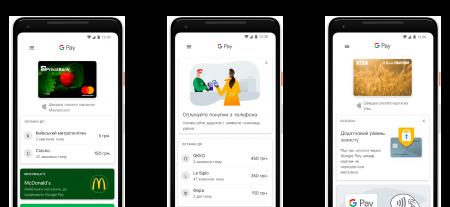 Новую рекламу Google Pay сняли в киевском метро