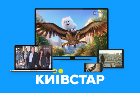 Киевстар обновил сервис «Домашнее ТВ», предложив клиентам четыре новых пакета телеканалов и видео по цене от 40 до 220 грн