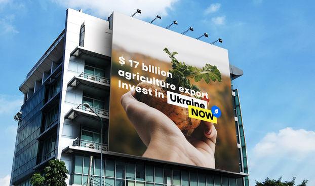 Ukraine NOW: Кабмин утвердил национальный бренд и логотип для популяризации Украины в мире
