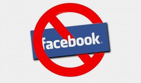 Власти Папуа – Новой Гвинеи хотят на месяц заблокировать Facebook по всей стране