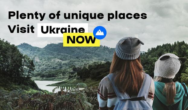 У государства Украины появился рекламный бренд