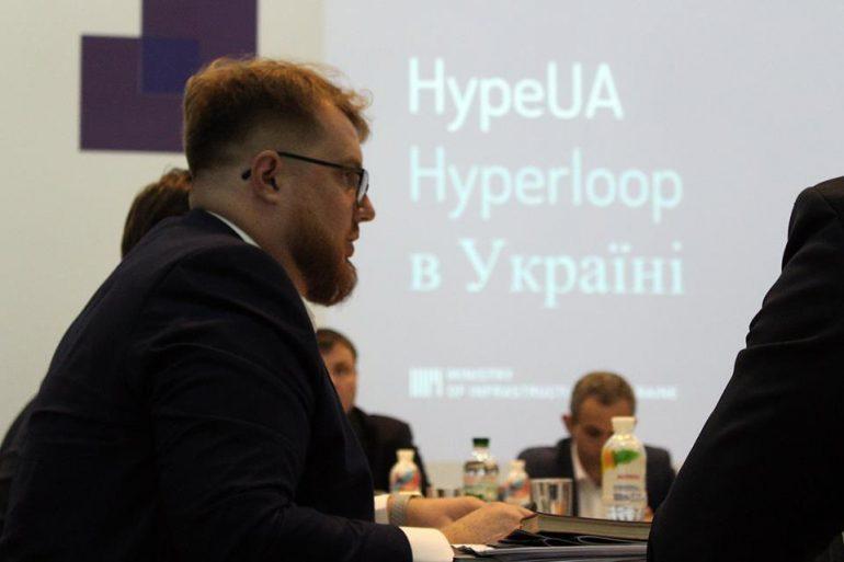 HypeUA: Омелян назвал точное место, где в Днепре построят тестовый трек Hyperloop, но когда и за чьи деньги – пока неясно