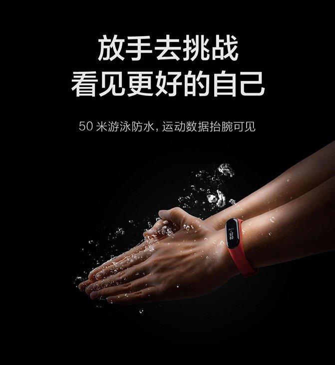 Фитнес-браслет Xiaomi Mi Band 3: опубликованы официальные изображения, характеристики и цена