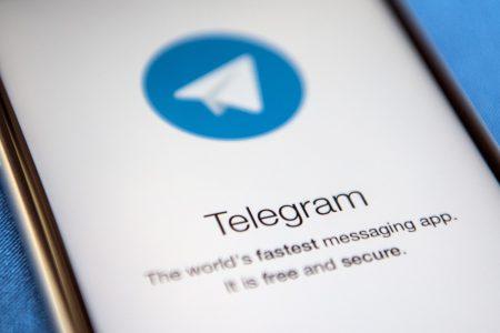 Telegram попросит пользователей поделиться персональными данными для получения доступа к услугам блокчейн-платформы TON