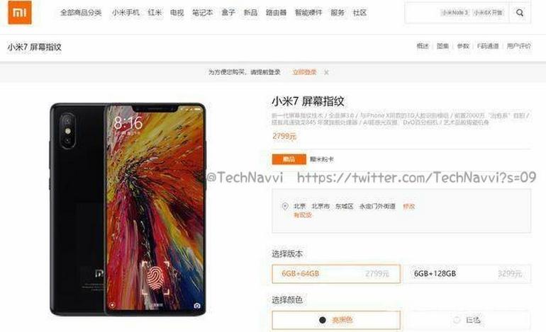 Стартовая цена смартфона Xiaomi Mi 7 — $440