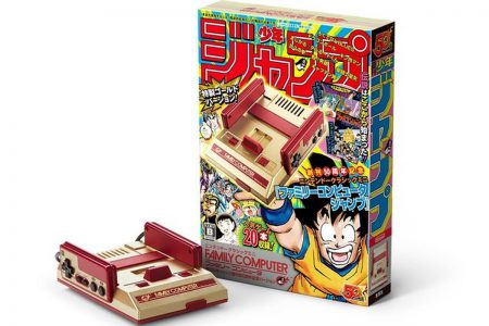 Nintendo выпустит специальную серию консоли Famicom Mini с предустановленными манга-играми
