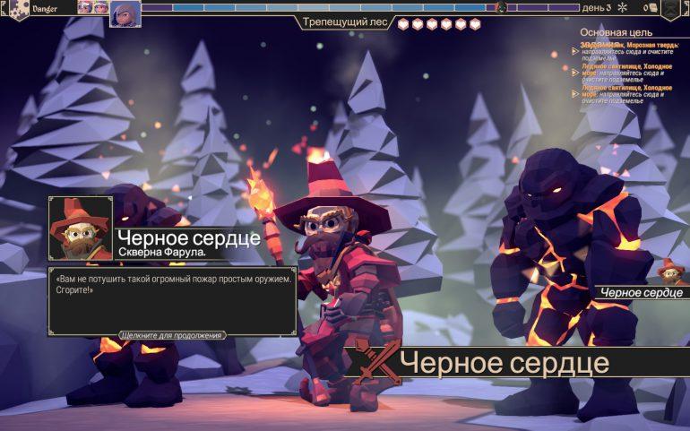 For The King – бриллиант в грязи - ITC.ua