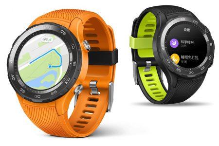 Умные часы Huawei Watch 2 (2018) представлены официально, теперь можно выбрать eSIM, nano-SIM или Bluetooth-версию