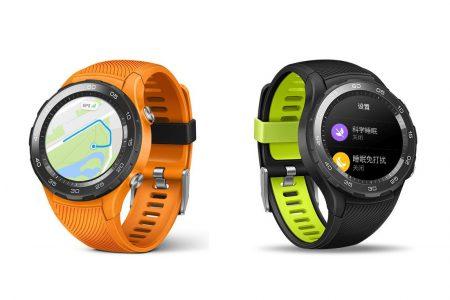 Обновленная версия умных часов Huawei Watch 2 (2018) получит поддержку карт eSIM