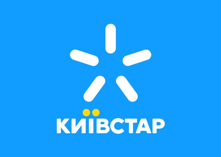 За первый месяц работы сетей четвертого поколения 700 тыс. абонентов «Киевстара» использовали 760 ТБ 4G-трафика