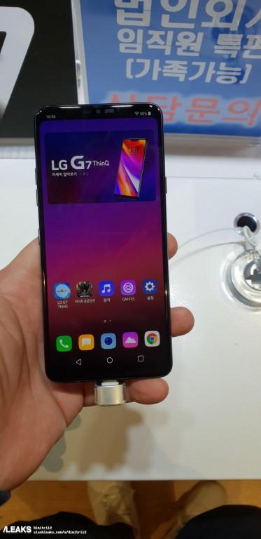 LG G7 ThinQ: новые живые фото и качественные изображения флагмана накануне сегодняшнего анонса