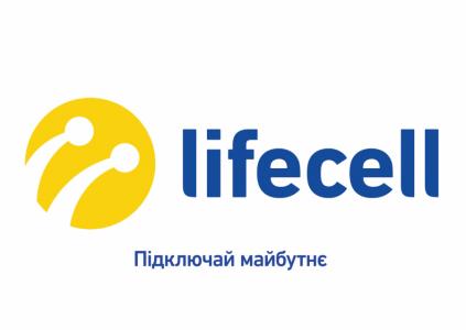 lifecell запустил новый тариф «Лайфхак Плюс»: 30 ГБ трафика (плюс потребленные в прошлом месяце ГБ), 300 минут на другие сети и 300 SMS