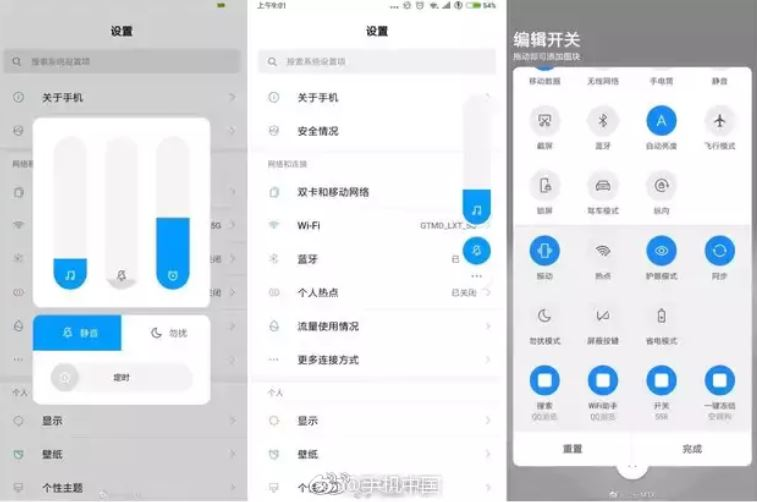 MIUI 10: первые скриншоты и список устройств Xiaomi, которые получат новую оболочку