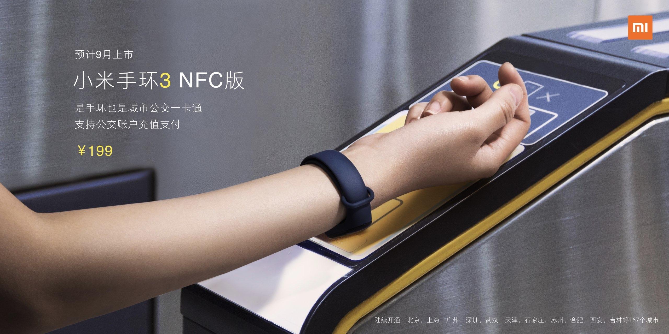 Представлен фитнес-браслет Xiaomi Mi Band 3. Модуль NFC есть!