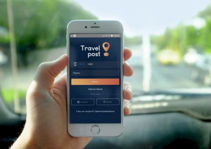 В Украине появился мобильный сервис для отправки посылок попутчиками