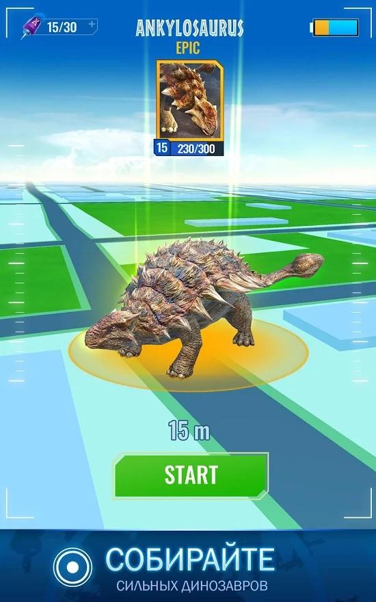 Игра Jurassic World Alive про покемонов динозавров в дополненной реальности вышла на Android и iOS