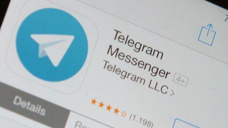 Telegram пожаловался на глобальную блокировку обновлений мессенджера в App Store с середины апреля
