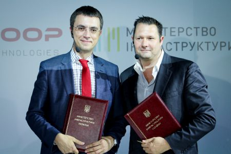 Владимир Омелян: «Hyperloop появится в Украине через пять лет, сегодня был подписан соответствующий меморандум»