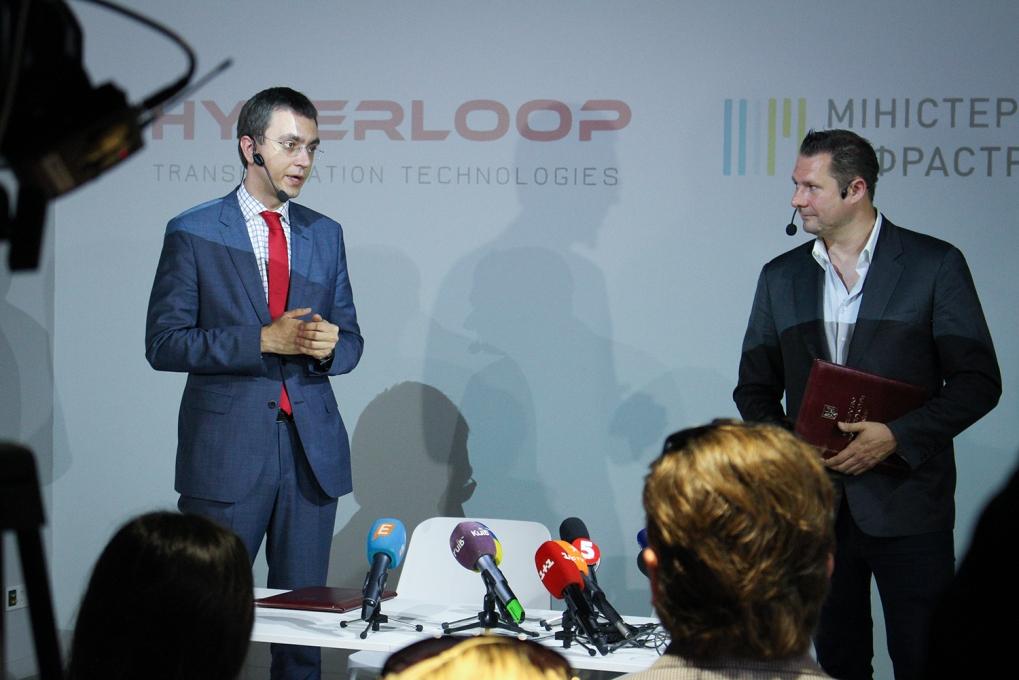 Украина подписала сНyperloop договор осотрудничестве
