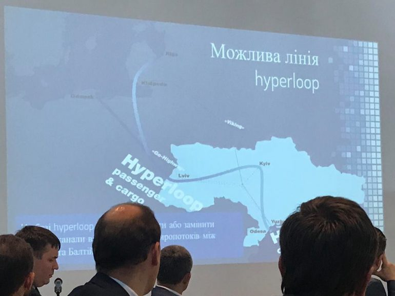 """Владимир Омелян: """"Hyperloop появится в Украине через пять лет, сегодня был подписан соответствующий меморандум"""" - ITC.ua"""