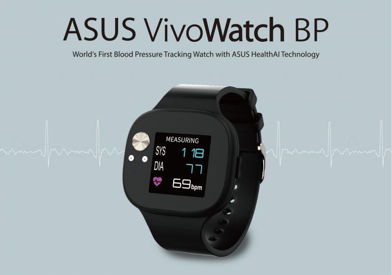 Новые умные часы ASUS VivoWatch BP умеют измерять кровяное давление, сердечный ритм и работают от одного заряда 28 дней