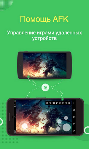 Android-софт: июнь 2018
