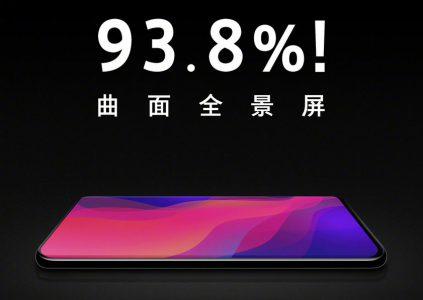 Смартфон OPPO Find X получит дисплей без выреза, занимающий 93,8% лицевой панели