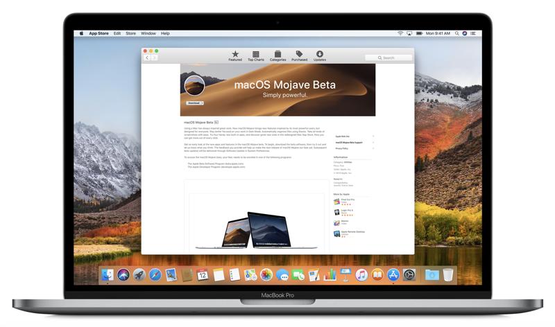 Бета-версия macOS 10.14 Mojave стала доступна для публики