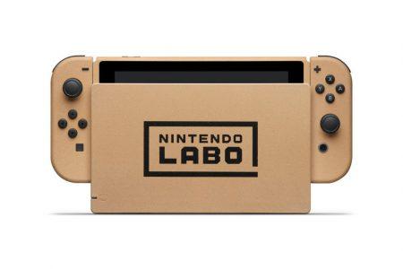 Nintendo выпустила кастомную версию Nintendo Switch в стиле конструктора Labo, но не для продажи, а в качестве приза