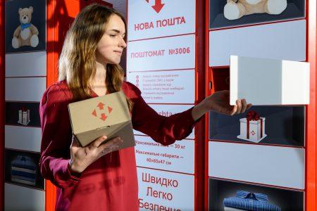 «Нова Пошта» отказалась от почтоматов в отделениях «ПриватБанка» и будет развивать собственную сеть. В планах — 1000 зон самообслуживания до 2020 года