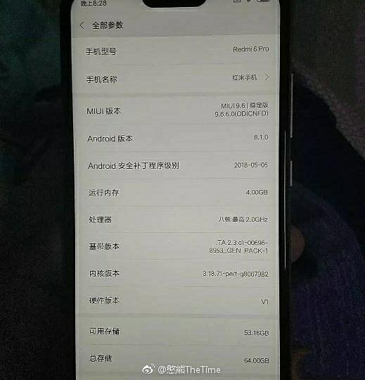 Планшет Xiaomi Mi Pad 4 и смартфон Xiaomi Redmi 6 Pro будут представлены 25 июня