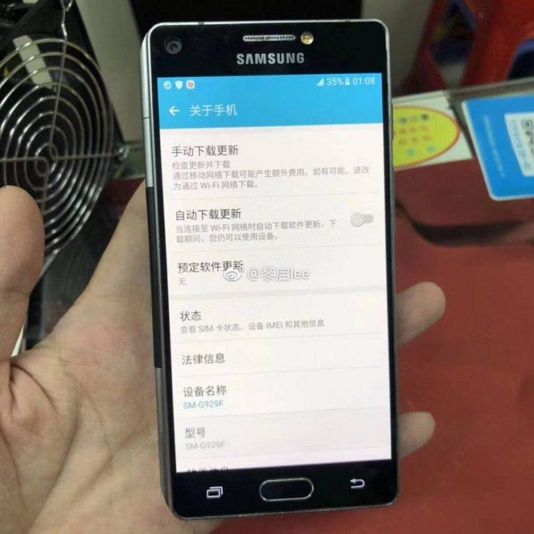 Ранний прототип сгибаемого смартфона Samsung Project V выглядел аналогично ZTE Axon M, но его уже отменили