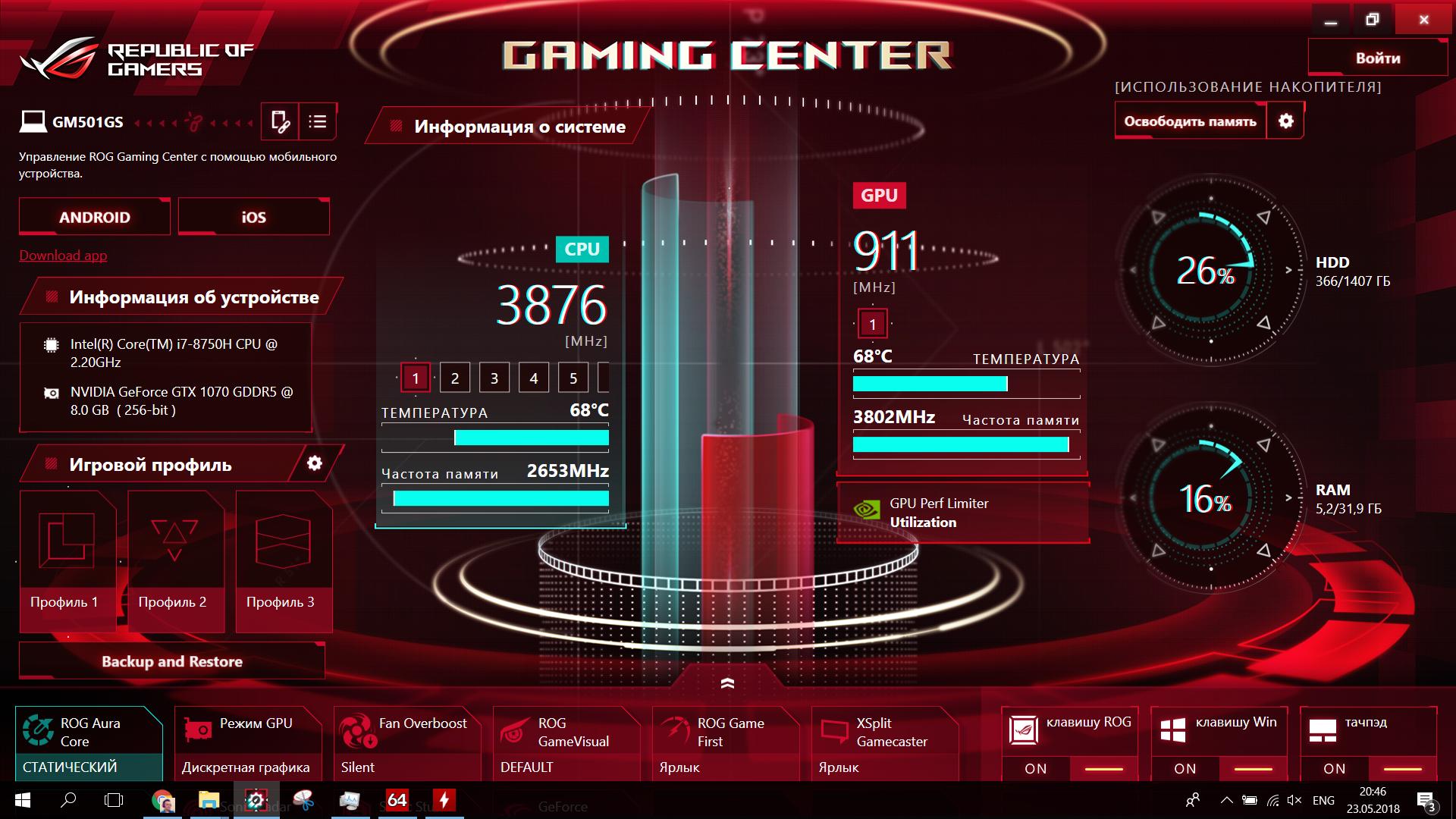 Обзор игрового ноутбука ASUS ROG Zephyrus M GM501GS