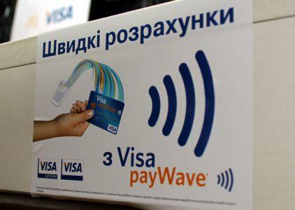 КГГА подписала соглашение о сотрудничестве с компанией Visa, которое позволит совместно внедрять инновационные городские проекты