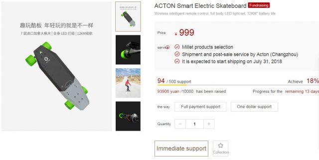 Xiaomi представила небольшой электробайк за260 долларов