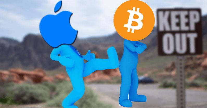 Apple ввела запрет на приложения для майнинга криптовалют в магазине App Store
