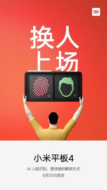 Стали известны полные характеристики и цена планшета Xiaomi Mi Pad 4