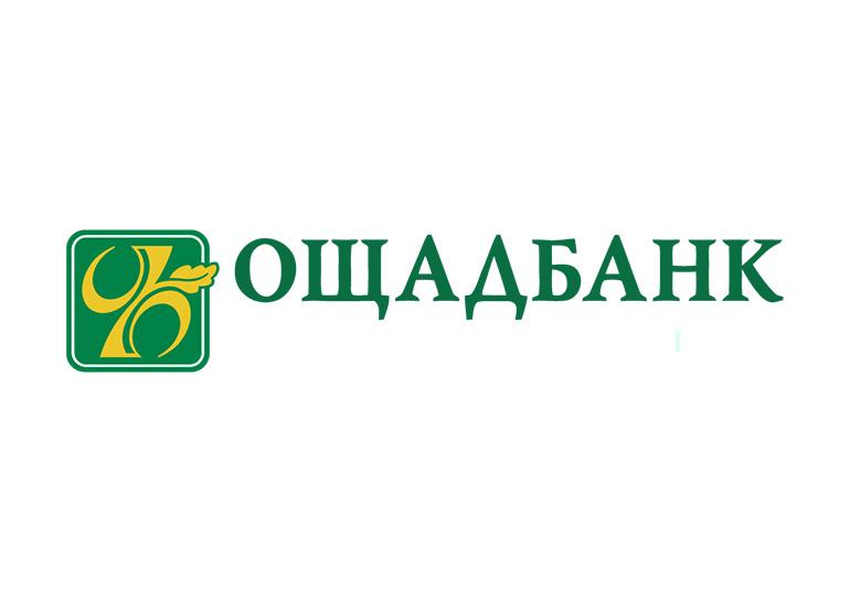 Ощадбанк первым вУкраинском государстве решился навыпуск prepaid-карт