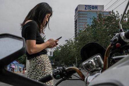 США сняли санкции с ZTE, но пока только на этот месяц