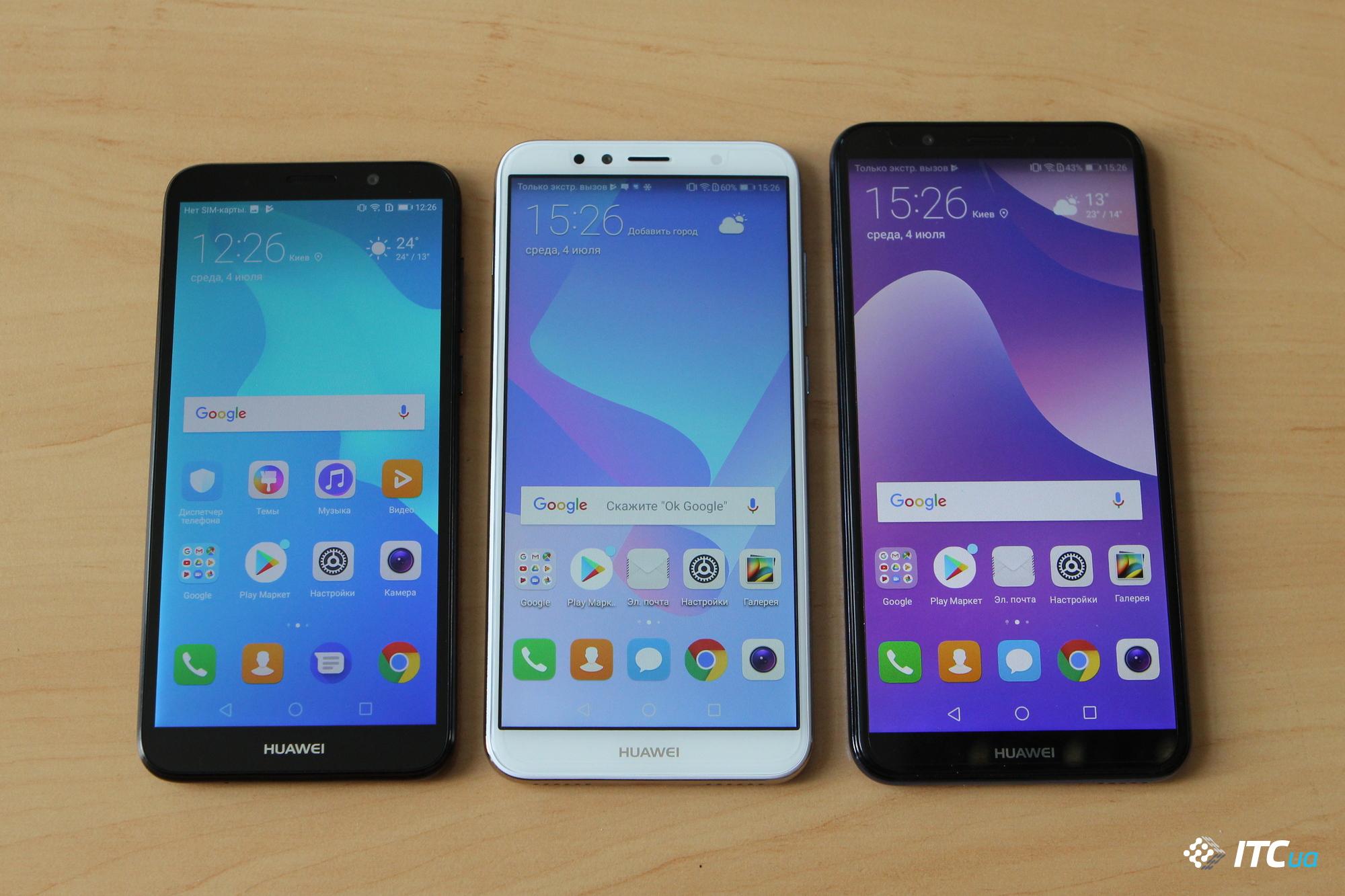 EMUI — главные особенности интерфейса смартфонов Huawei