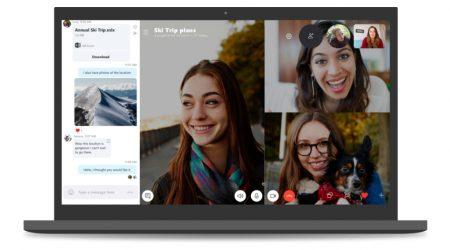 Skype для ПК получил дизайн и функции мобильного приложения