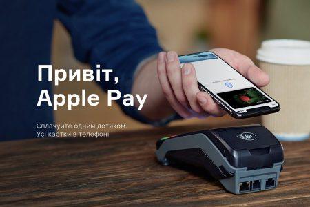 Объем бесконтактных платежей уже в этом году превысит $1 трлн, а к 2020 году будет пройдет рубеж $2 трлн. Половина всех мобильных платежей будет проходить через Apple Pay