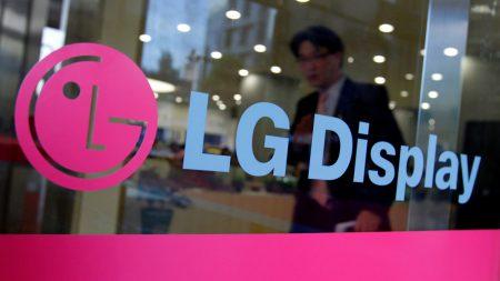 LG Display завершила квартал с убытками в размере $267 млн
