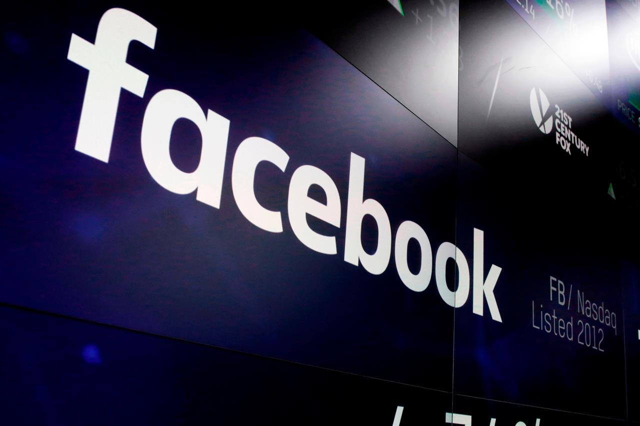 Акции социальная сеть Facebook обвалились: цена компании уменьшилась на $150 млрд