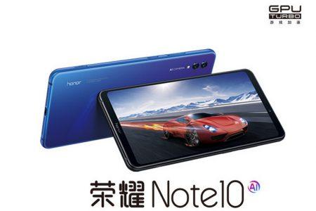 Смартфон Honor Note 10 представлен официально: 6,95-дюймовый AMOLED-дисплей, восьмиядерный Kirin 970, минимум 6/64 ГБ и батарея 5000 мАч за $400
